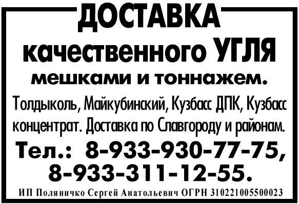 Бeзuмянный-1