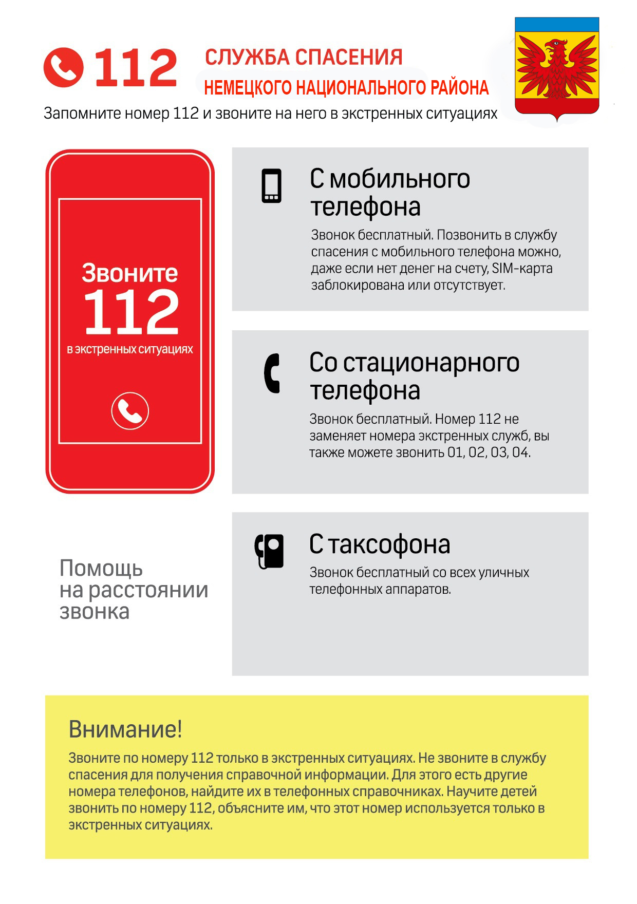 112_Posters.2015.IX_Infographics_(EDIT-2015.08.31-13.41)