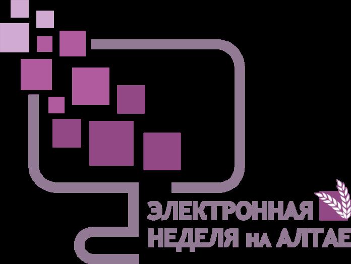ena-2018-soc-intellect