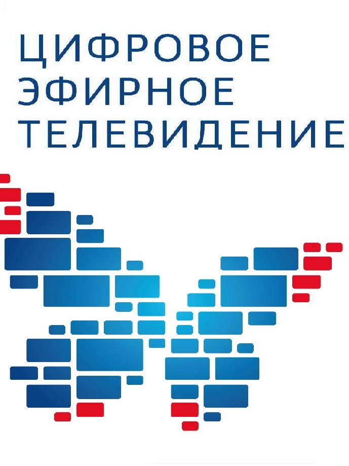 4х3_вертикал_логотип ЦЭТВ